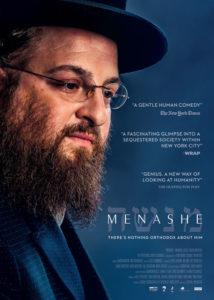 menashe_poster